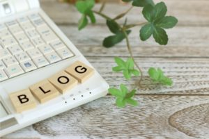ブログの立ち上げ