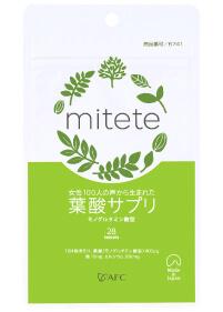 mitete葉酸サプリ